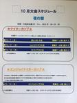 39A706A9-C77D-4413-A3A8-E9E6FE88FE07.jpg