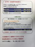 6FE37B9B-6DF0-49CE-AA1F-52CEB8E4CACD.jpg